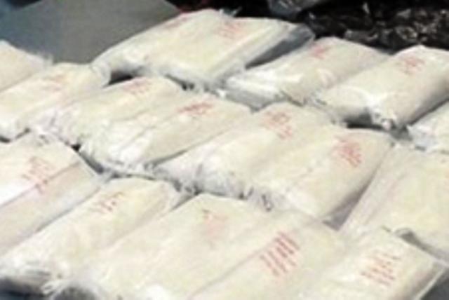 MP acusó a dos funcionarios de seguridad de Conviasa por tráfico de cocaína en Aeropuerto de Maiquetía